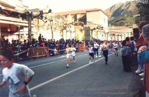 INMA ANDUEZA 4   1997