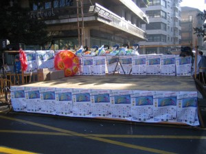 Krosa 2006